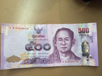 olhares pelo mundo Baht (12)